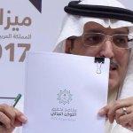 IMF advises KSA to ease austerity measures