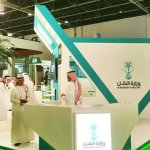 Move to get private sector on board for Jeddah transport projects