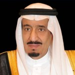 King Salman expresses condolences to Prince Muqrin bin Abdul Aziz