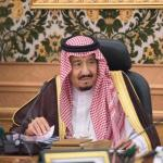 Saudi King Salman to inaugurate seventh Shura Council session