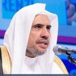 Muslim World League chief inaugurates relief organization's emergency center