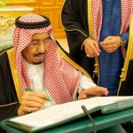 Saudi Arabia reveals record budget for 2019 with spending of 1.1 trillion riyals