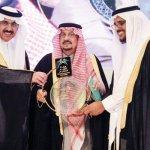 Education forum Open in Riyadh
