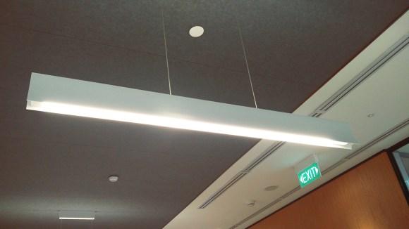 lampu panjang