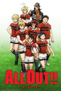 2016 Anime: All Out!!