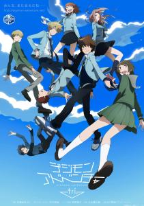2016 Anime: Digimon Tri
