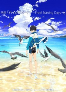 2016 Anime: Free! Starting Days