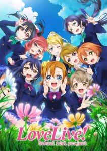 2016 Anime: Love Live!