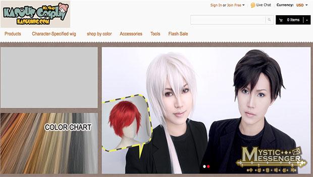Cosplay Review: Kasou's Cosplay Wig Shop (kasouwig.com)