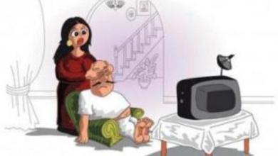 Photo of الرقابة المتاحة للزوجة في عصر التكنولوجيا