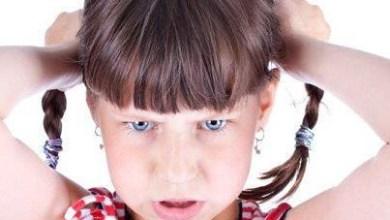 Photo of نوبات الغضب و التذمر عند الأطفال