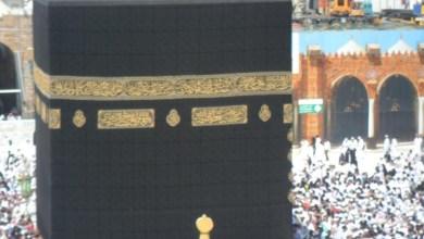Photo of مكة المكرمة