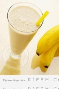 رجيم الموز و الحليب