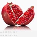 الفوائد الغذائية للرمان