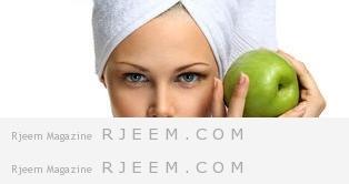 خلطات التفاح الاخضر لكل انواع البشرة