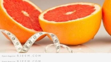 رجيم الجريب فروت Grapefruit Diet