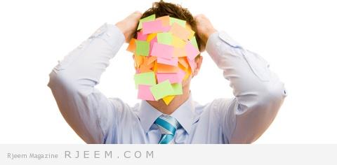 7 طرق سهلة للحد من التوتر