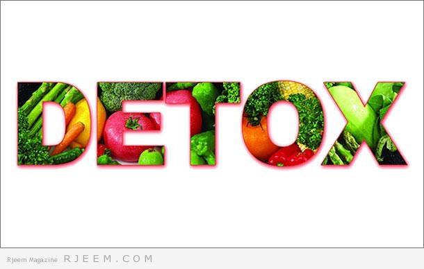أنواع الــ Detox