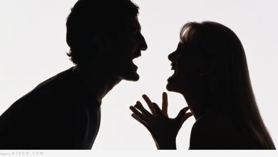 Photo of تعلمي كيف تديرين خلافاتك الزوجية بنجاح
