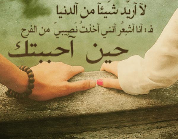 Photo of اقوى الخطوات ليعشقك بجنون