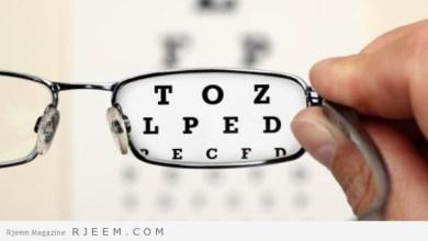Photo of المحافظة على صحة العين