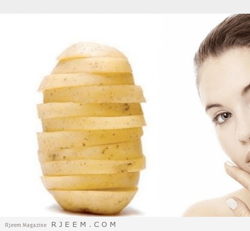 أسرار البطاطا الجمالية