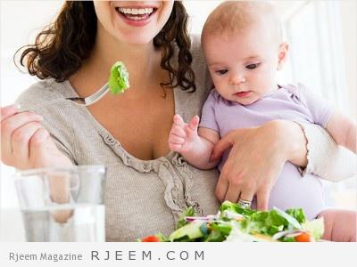 رجيم بعد الولادة الطبيعية