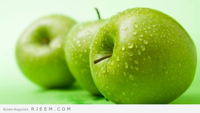 فوائد  التفاح الاخضر