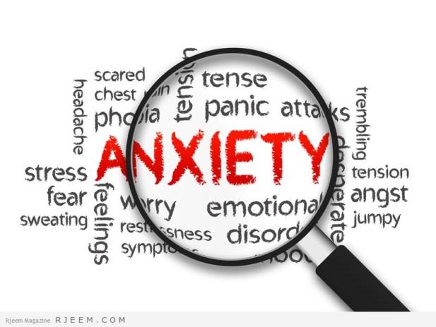 القلق النفسي - اعراض واسباب القلق النفسي