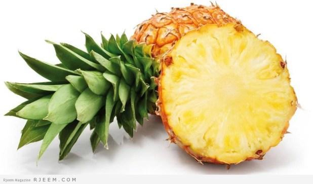 الاناناس - فوائد الاناناس لصحه وتقليل الوزن