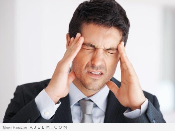 الصداع النصفي - اسباب وعلاج الصداع النصفي او الشقيقة