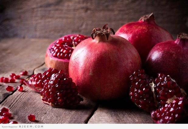 الرمان - فوائد الرمان الصحية والعلاجية