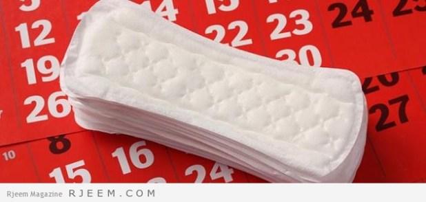 18 سبب لتأخر الدورة الشهرية