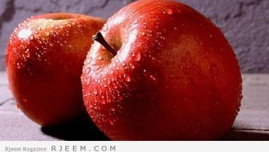 Photo of فوائد التفاح للحامل