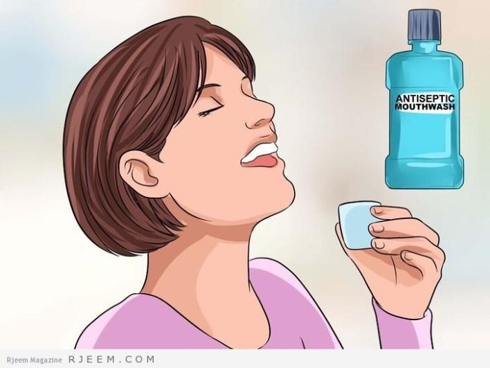 5 خلطات طبيعيه لتبييض الاسنان
