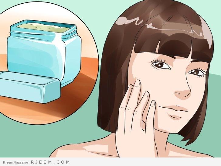 طرق طبيعية لازالة سواد حول الفم