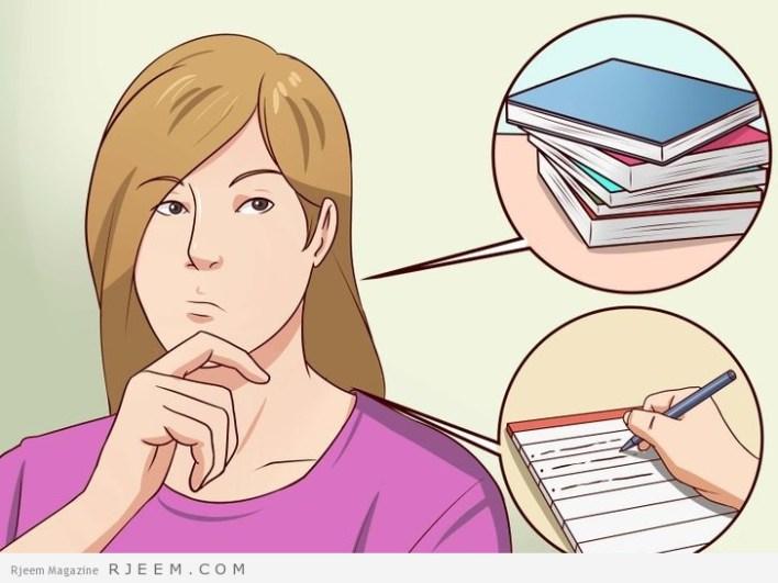 4 طرق لحفظ الدروس بسرعه