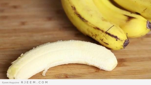 8 فوائد لتناول الموز يوميا
