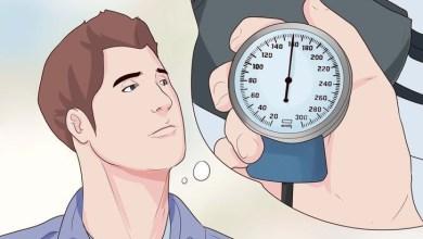 Photo of 5 اطعمة لعلاج ارتفاع ضغط الدم