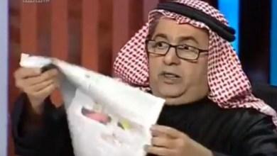Photo of الشريان: يا خلق الله ارفقوا على أبو سن يكفينا الفوزان اللي لجنا هنا