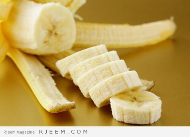 banane1
