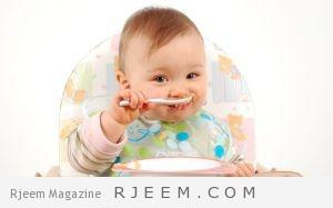 Photo of تغذية الرضع من ثلاثة اشهر الى اثنا عشر شهرا