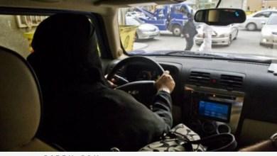Photo of فيديو: مَن قال إن المرأة في السعودية ممنوعة من القيادة!