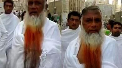 Photo of شاهد: لحيته تصل إلى الأرض.. مواطن يوثق فيديو لمعتمر آسيوي غريب الشكل