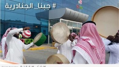 Photo of فيديو: أوبر محتفلاً بالجنادرية في المكاتب والبيوت.. بفلكلور السامري