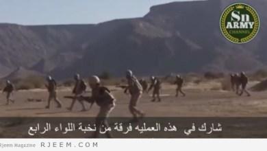 Photo of فيديو: في عملية نوعية.. الجيش السعودي يكبد الحوثيين عشرات القتلى