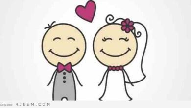 Photo of 6 تطبيقات مفيدة للمقبلين على الزواج