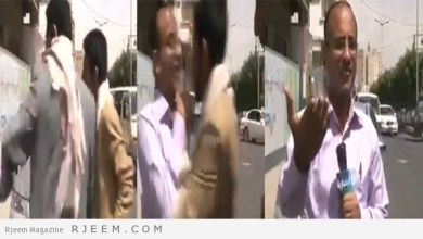 Photo of فيديو: بطريقة همجية الحوثيون يعتدون على مراسل الإخبارية في صنعاء