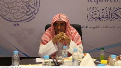 Photo of بالفيديو.. عربي يلجأ إلى حيلة غريبة لاستقدام زوجته إلى المملكة