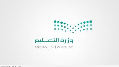 """Photo of """"التعليم"""" ترصد تجاوزات المعلمين في """"الأسبوع الميت"""""""